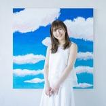 安野希世乃、2nd LIVEツアー2019「○。」スペシャルダイジェスト映像を公開