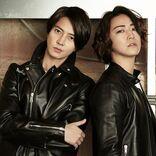 亀と山P アルバム収録曲発表、通常盤に『青春アミーゴ(2020ver.)』収録