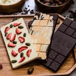 世界が認めた!健康志向で罪悪感なく食べられるチョコレート