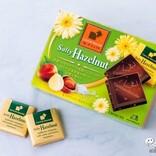 【究極のチョコ】「カレ・ド・ショコラ」に『ソルティヘーゼルナッツ』追加。 今だけの、ガーベラパッケージで気分が上がる!