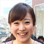 TBS・江藤愛「地味キャラ」が「ポスト水卜ちゃん」に急成長(2)枡田絵理奈を蹴落とした