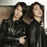 亀と山P、オリジナルAL『SI』収録楽曲発表 通常盤には「青春アミーゴ(2020ver.)」も