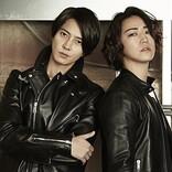 亀と山P&キスマイがパーソナリティー、『Stay at Home ジャニーズ・ウィークエンド』