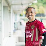 コロナ影響で中断のJリーグ…FC琉球・小野伸二40歳、今だからこそ伝えたいこと