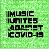 賛同アーティストが激熱!ライブハウス支援プロジェクト「MUSIC UNITES AGAINST COVID-19」