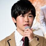 鈴木福、愛くるしい幼少期ショットを公開 ファンもん絶「かわいい」