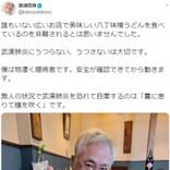 高須克弥院長がこだわる「武漢肺炎」の呼称に賛否「武漢は外せない」「COVID-19では」