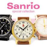 マイメロディとクロミがかわいい腕時計に…!サンリオのコラボウォッチ第2弾発売