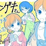 祝!書籍化!観劇あるある4コマ漫画『カンゲキさん』作者 木村琴々インタビュー 「観劇だけじゃない、あらゆるオタクの生態4コマです!」