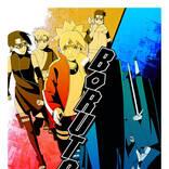 『BORUTO-ボルト-』ジゲン役は津田健次郎!新章「殻始動編」キービジュアル解禁