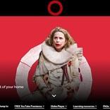 英シェイクスピア・グローブ座が公式YouTubeチャンネルにて無料配信をスタート