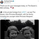 エリザベス女王、94歳誕生日に幼少期の貴重映像を公開 ウィリアム王子夫妻とチャールズ皇太子はSNSで祝福