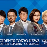 東京事変のライブ映像7作品をWOWOWでオンエア