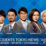 東京事変、過去ライブ映像7作品をノーカットでテレビ初放送
