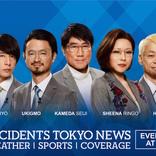 東京事変のライブ映像作品7タイトルをWOWOWがテレビ初放送