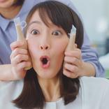 「うぉーーーいっ!」吉岡里帆、オフィスでムンクの叫び!? チュッチュする変顔も <パピコ> 新CM+メイキング & インタビュー