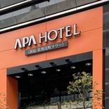 【爆安】アパホテルがテレワーク応援プランを実施中! 歌舞伎町4泊5日が1万5000円って家賃より安くないか…? 業界の切実な事情をアパの人に聞いた