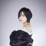 相川七瀬 オフィシャルYouTubeチャンネルを開設、「夢見る少女じゃいられない」他MV一挙公開