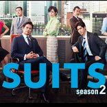 『SUITS/スーツ2』なぜ撮影休止なのに2話まで放送!? 代替作品が『コンフィデンスマンJP』という謎