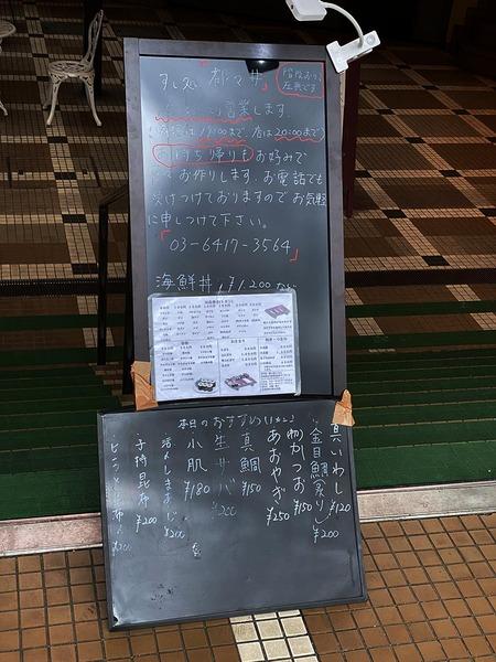 tsutsui-take-out6