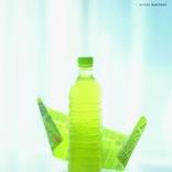 写真家・篠山紀信がなんと緑茶「伊右衛門」を激写!ありのままの姿が新聞の全面広告に!