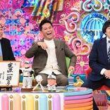 『アメトーーク!』出川哲朗が熱望の『ありがとうノムさん芸人』が実現