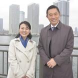 """杉田かおる、4年ぶり地上波ドラマに クレーム処理係の女性を""""私自身の人生とだぶらせて""""熱演"""
