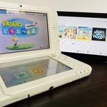 任天堂スマホアプリ『My Nintendo』がかなり便利で使える! ……が赤裸々になる自分のプレイ履歴に悶絶必至!!