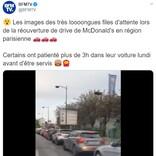 フランスで発生した大渋滞 グルメなイメージの強い国民が並んでも食べたいものとは?