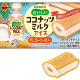 トロピカルなモナカアイス!?ブルボン「おいしいココナッツミルクアイス」期間限定販売中!