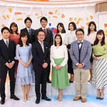 永島優美アナのダンス動画も! 『めざましテレビ』、公式YouTubeチャンネル開設