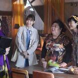 『家政夫のミタゾノ』飯豊まりえが新人家政婦に、ミタゾノさんの禁断の秘密に迫る