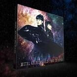 BABYMETAL、ワールドツアー日本凱旋公演をスペシャルパッケージで映像化