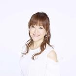 岩崎宏美がYouTube公式チャンネルを開設 デビュー45周年、コメントと6作品のMVを公開
