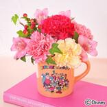 おしゃれカワイイ!日比谷花壇のディズニー母の日フラワーギフトに感謝を込めよう