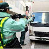 駐車違反しても「ゴールド免許のまま」の不思議