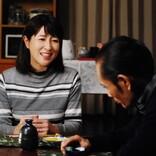 岡江久美子さん追悼特別番組 今夜『終着駅シリーズ』最後の出演作を放送