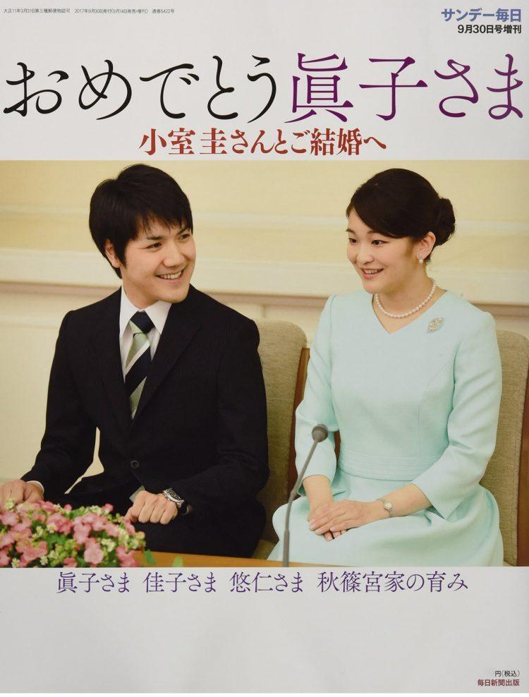 菊ノ紋ニュース