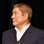 志村けんさんの急死から1か月「昔なら想像もつかない」弱気な発言続くビートたけしを心配する声多数