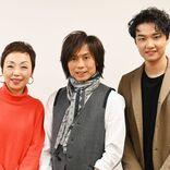 """クミコ&井上芳雄、つんく♂作詞作曲で""""母と子の愛情と絆""""を歌うデュエット・シングル「小さな手/きずな」をリリース"""