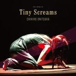 鬼束ちひろ、ライブAL『Tiny Screams』再リリース決定