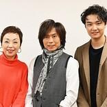 """つんく♂作詞・作曲の新曲「小さな手」がリリース決定、11年ぶりに """"クミコ&井上芳雄""""が実現"""