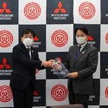 三菱 フェイスシールドを生産【新型コロナウイルス】感染拡大防止への支援
