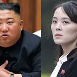 北朝鮮「金正恩体制」崩壊後のシナリオ 妹・与正氏が政権引き継ぎか?