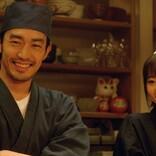 大谷亮平主演ドラマ『異世界居酒屋「のぶ」』、youtubeで第1話無料配信