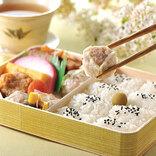 横浜桜木町ワシントンホテル、崎陽軒の「シウマイ弁当」を朝食として提供する宿泊プラン販売