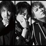 LUNA SEA、新曲「Make a vow」を世界同時配信スタート!新撮MVプレミア公開!