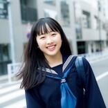 本田望結、セーラー服や着物姿も 中学卒業記念「今の自分」が詰まった写真集発売