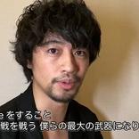 斎藤工、ゆきぽよらによる新型コロナウイルス感染症の感染拡大防止に向けた呼びかけ動画が公開!