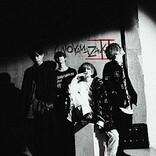 ミオヤマザキ、ワンマン中止の際に公言した書き下ろしの新曲「いまどうしてる?」リリース